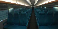 Maglev o trem mais rápido do mundo