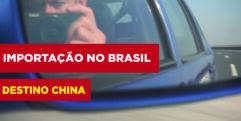Como funciona a importação no Brasil Importação no Brasil