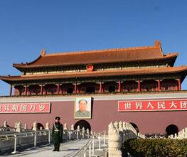 (product) Excursão privada de 2 dias em Pequim Palácio na China