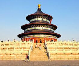 (product) Excursão privada de 3 dias em Pequim (caminhada da Grande Muralha de Jiankou-Mutianyu) Templo do ceu na parte central de Pequim