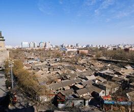 (product) Excursão combinada flexível de 3 dias em Pequim Panorama de casas na China