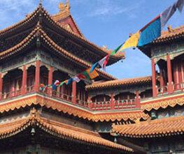 (product) Excursão privada de 3 dias em Pequim Lindo templo na China