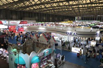 Feira de Cantão a maior feira do mundo