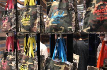 Yohood! Feira fashion na China