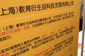 6 Fontes de dados para pesquisa de mercado na China