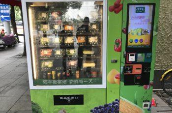Maquinas automáticas para comprar verduras
