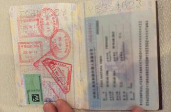 Tipos de vistos chineses