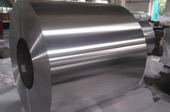 Onde está a indústria do alumínio na China?