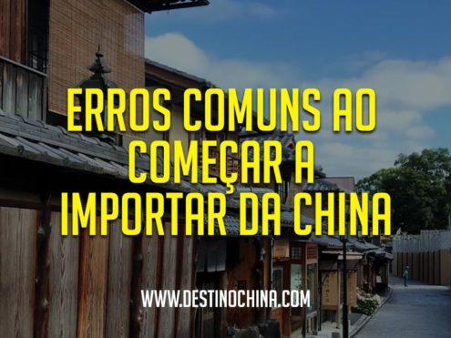 erros-comum-ao-importar-da-china