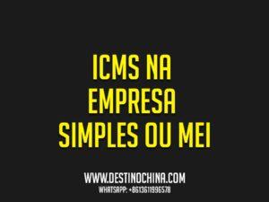 ICMS-na-empresa-simples-ou-mei