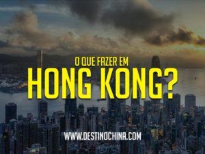 o-que-fazer-em-hong-kong