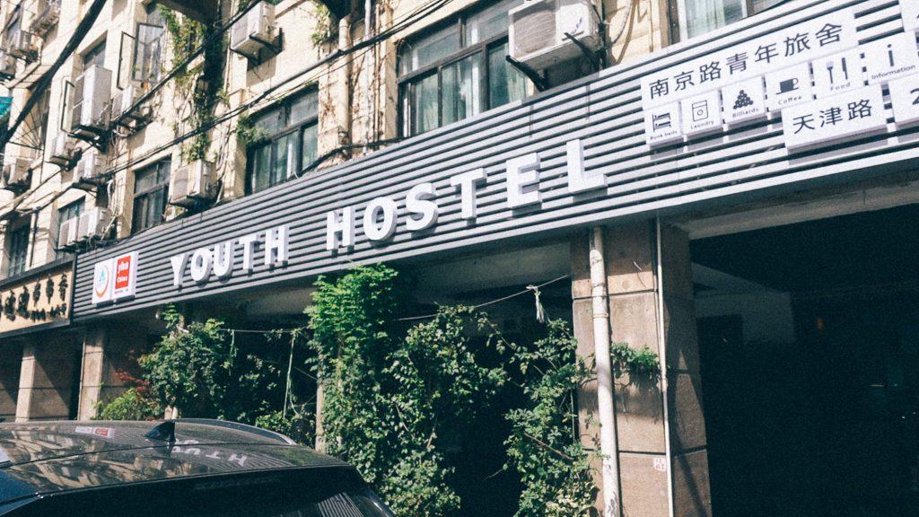 Que roupa usar na feira de Cantão? Imagem de fachada de hotel na China